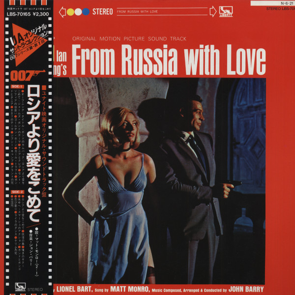 From Russia With Love - Original Sountrack (Japan Vinyl-LP)