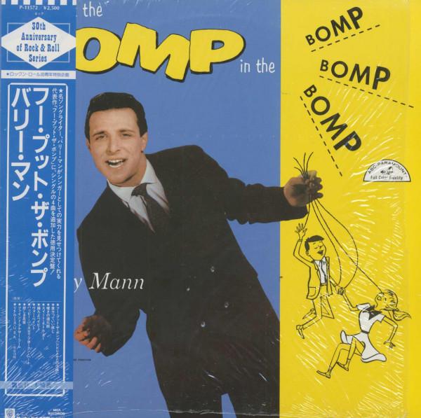 Who Put The Bomp In The Bomp Bomp Bomp (Japan LP)