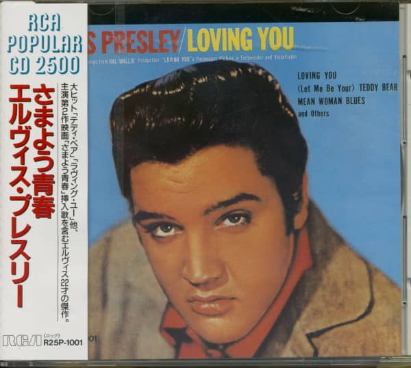 Loving You - Japan (CD)