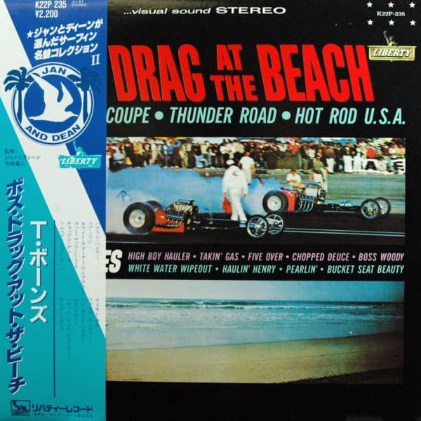 Boss Drag At The Beach (LP)