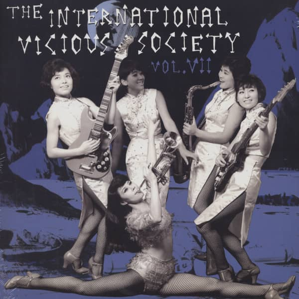 The International Vicious Society Vol. 7