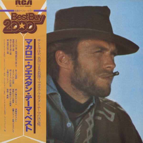 Italian Western Screen Themes - Soundtrack (Japan Vinyl-LP)