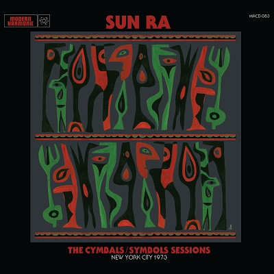 The Cymbals - Symbols Sessions - New York City 1973 (2-CD)