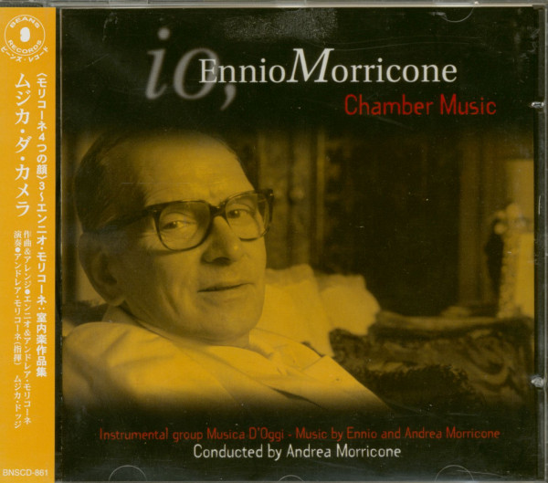 Chamber Music (CD, Japan)