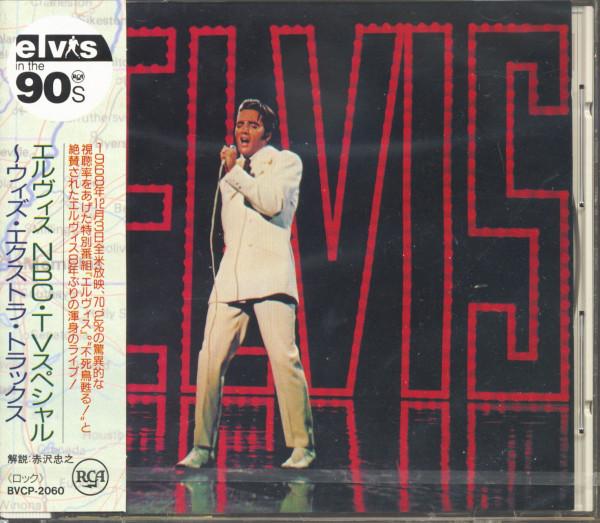 NBC TV Special (CD Japan)