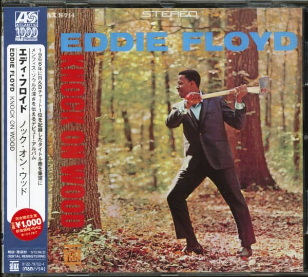 Knock On Wood (CD, Japan)