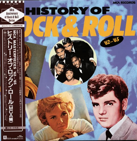 History Of Rock & Roll - MCA Masterpieces 1962-1965 (Japan Vinyl-LP)