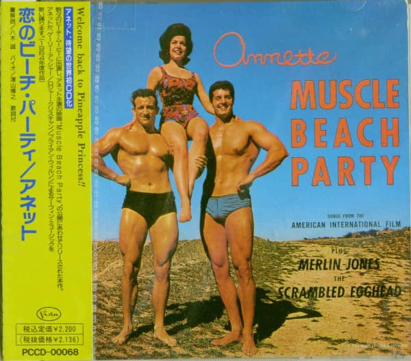 Muscle Beach Party (Soundtrack Plus)